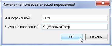 Автоматичне очищення тимчасових файлів при виході з windows 7