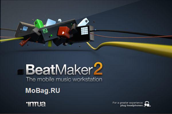Beatmaker 2 - додаток для створення своїх треків на андроїд