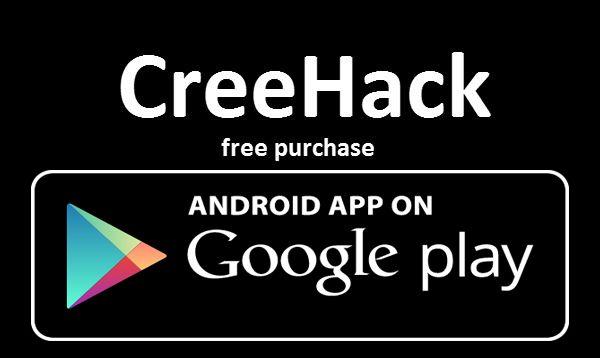 Creehack 1.2 - програма безкоштовних покупок в додатках на андроїд