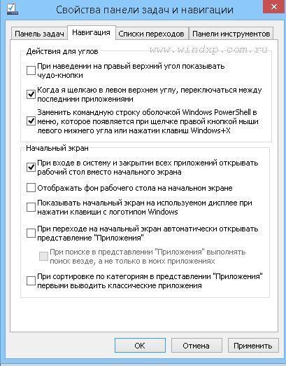 Індекс і тест продуктивності в windows 8.1