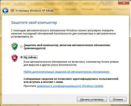 Початок установки Windows XP Mode