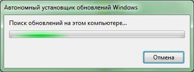 Запустити на виконання файл Windows 6.1-KB958559-platform.msu