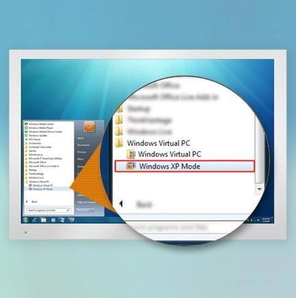 Використання додатків віртуальної машини на Windows 7