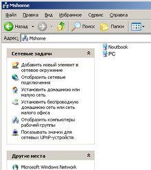 комп`ютери в мережі