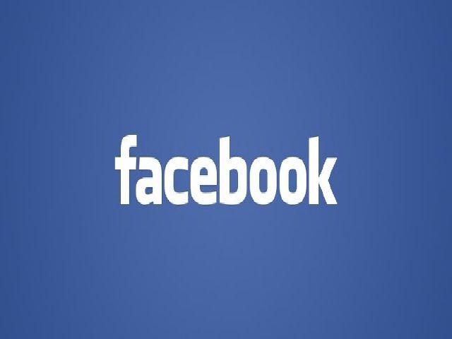 Як зробити авторизацію користувачів через facebook.