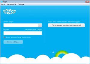 Реєстрація в skype