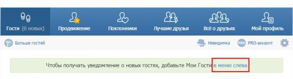 Як поміняти адресу сторінки вконтакте
