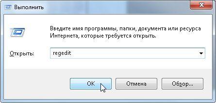 редактор Windows