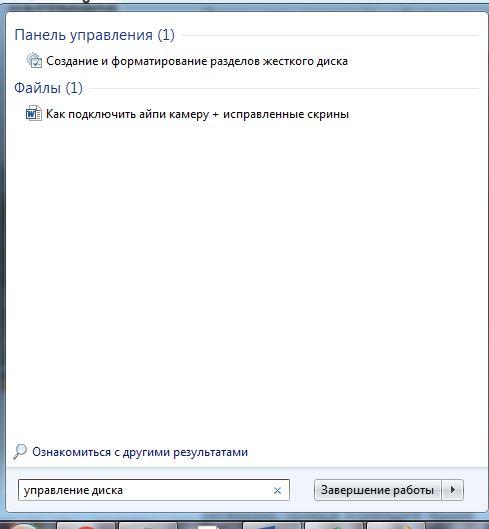 Як windows 7 встановити другий системою для windows 10?