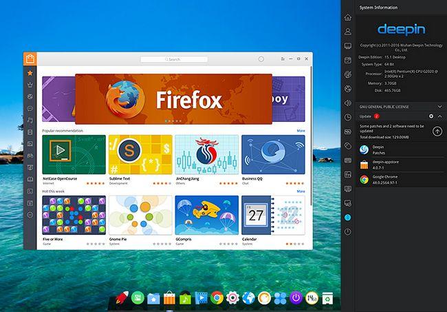 deepin-linux-desktop