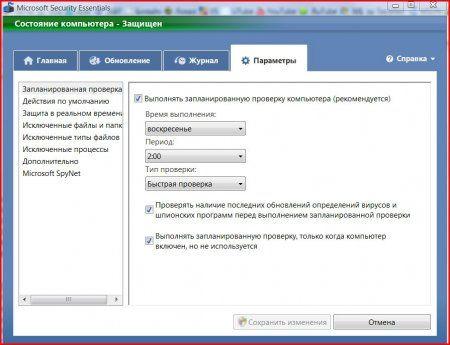 Microsoft security essentials тепер і російською мовою!