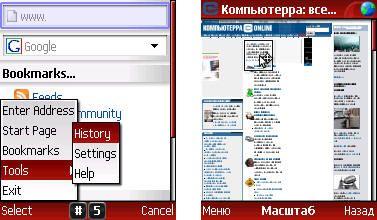 Мобільні браузери