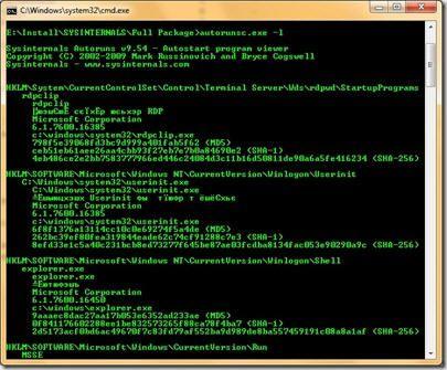редактор файлу реєстру