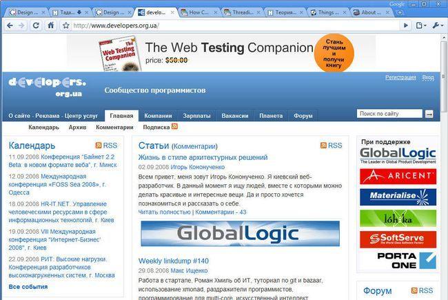 Новий браузер google chrome - друг, ворог або конкурент