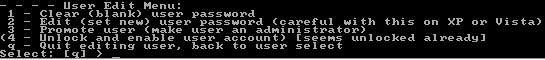 скидання пароля