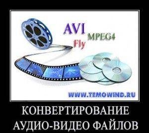 Програма для конвертації відео