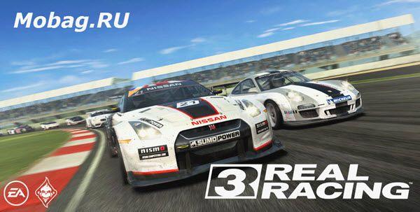 Real racing 3 - кращі гонки для android