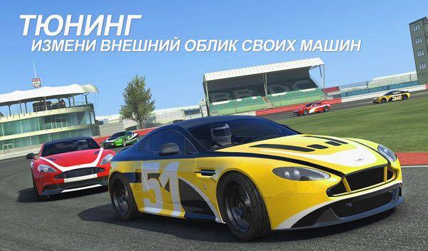 Real Racing 3 - апгрейд машин