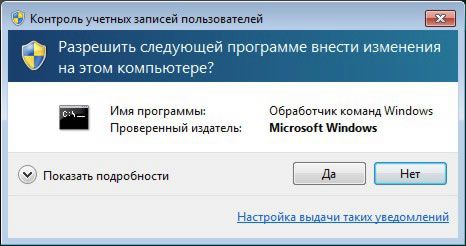 Спрощуємо запуск додатків в windows 7 від імені адміністратора без відключення uac