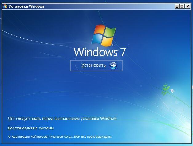 Відновлення завантажувача windows 7 вручну за допомогою утиліт bootrec.exe і bcdboot.exe